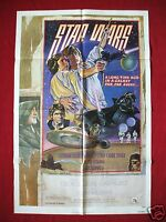 STAR WARS * 1977 ORIGINAL MOVIE POSTER **AUTHENTIC STYLE D**  THE LAST JEDI NM