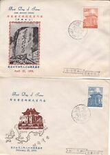 1959 China(ROC)/Taiwan lot of two Cachet FDC #1218,#1220 *d