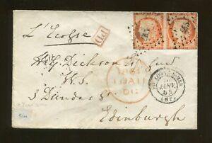 1854 France Postage Stamp #7 Used Pair Canceled on Cover Wax Seal