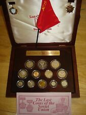 USSR Last Coins of the Soviet Union w/ Chervonetz Gold Coin - Wooden Box & COA