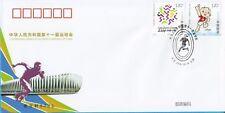 China 2009-24 11th National Game of China FDC B