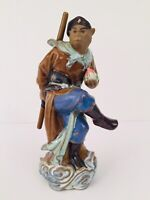 Chinese Monkey Style Kung Fu Hand Painted Ceramic Sculpture