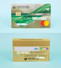Sberbank MasterCard charge card for collectible