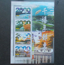 China Taiwan Stamp(3277a)-2000-特408(779)- Y2K Postage Stamps