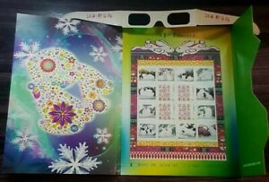3D Stamps➡2011 Zodiac Rabbit🐰Stamp Book(with 3D effect glasses 👓)