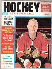 HOCKEY ILLUSTRATED Magazine  April 1964  BOBBY HULL Cover    EXMT