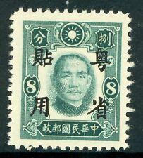 China 1943 Japan Occ Overprint Kwangtung 8¢ Blue NY SYS Scott 1N46 Mint M415