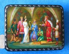 Russian GICLEE small LACQUER Box Fairy tale Ivan & Girl-Tsar Humpbacked Horse