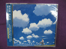 Kotaro Oshio/ Blue Sky ~Best Album~ (CD & DVD) new