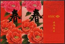 HSBC 2013 Lunar New Year Flowers 2 pcs Set Mint Red Packet Envelopes