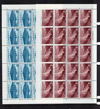 Japan National Parks Sheets(7 sets) Mint VFNHLH, CV 110 (2020), Face 2400Y, desc
