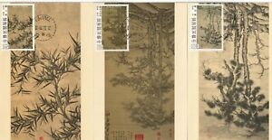 China Taiwan  1979 Chinese Paintings 4 maximum cards + cover
