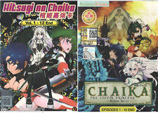 DVD Hitsugi No Chaika ( The Coffin Princess ) Season 1 + 2 with English SUB