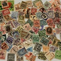 WORLDWIDE OVERPRINT STAMPS LOT OF 100+ STAMPS FROM 25+ COUNTRIES, ALL DIFFERENT