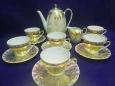 Retro Foreign Made Demitasse Coffee Set.