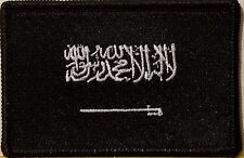 Saudi Arabia  Flag Iron-On Patch Tactical Morale Emblem Black Border Version III