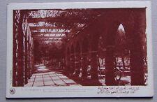 ET717) CPA MAROC CASABLANCA colonnes prison d'Anfa transportées au parc Lyautey