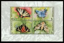 MOLDOVA 2003 FAUNA BUTTERFLIES Mi.Bl.28 MNH SOUVENIR SHEET