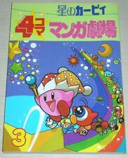 Kirby's Dream Land 4 Koma Manga Theather #3 OOP RARE Comic Book