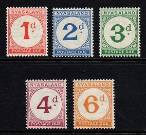 Nyasaland 1950 Postage Due stamps, MH (SG D1/D5)