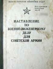 Old soviet USSR military book manual Military engineering, fortification, mines