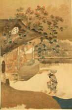 Antique Tosa Mitsuoki Japanese woodcut block engraving print 1900's