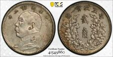 ROC silver fat man 20 cents 1914 L&M-65 toned about uncirculated PCGS AU cleaned