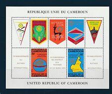 Cameroun  bloc   anniversaire Rotary  1980  num: BF 16  **
