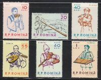 Romania 1961 MNH Sc 1436-1441 Mi 1997-2002 Folk musical instruments.Folklor **