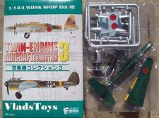 F-Toys 1:144 Twin Engine #3  (3SP) Yokosuka P1Y Frances (763 Kokutail)