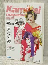 KAMUTAI MAGAZINE Ryu ga Gotoku Kenzan Guide Art PS3 Book Booklet Ltd *