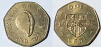 10 x Ghana One Cedi Coin1979.Vitage Iconic Large Coin