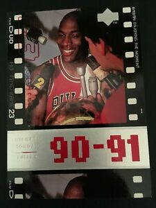 1998-99 Upper Deck Michael Jordan Living Legend 45 Michael Jordan