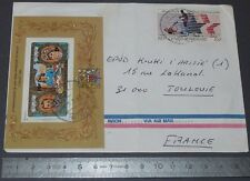 ENVELOPPE PAR AVION PHILATELIE 1984 REPUBLIQUE CENTRAFRICAINE LADY DIANA 1982