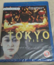 Tokyo Fist 1995 Blu-ray REG B English Subs Third Window Films Shinya Tsukamoto