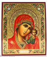 Kazan Mother Of God Icon Казанская Божья Матерь Икона Kazan Madre De Dios 15X18