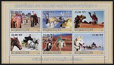 Mozambique 1820,1847 MNH Camel, Elephant, Horses, Dogs, Donkey