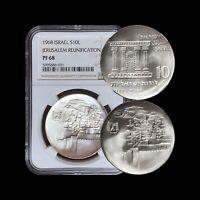 1968 Israel 10 Lirot (Silver) - NGC PF68 AM 5728 Jerusalem Reunification Scarce