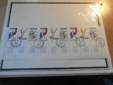 BANDE x 9 TIMBRE FRANCE YT 2369A 40e ANNIVERSAIRE VICTOIRE cachet 11/05/1985