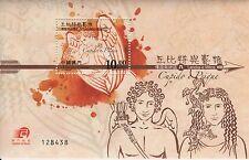 MACAO-CHINA -2008-MYTHS & LEGENDS VIIi- CUPIDO & PSIQUE--Souvenir Sheet-