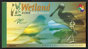 Hong Kong, China 2000 Hong Kong Wetland Stamp Booklet Bird 雀鳥樂園