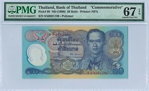 "Thailand 50 Baht P99 1996 PMG 67 EPQ s/n 9A0591120 ""Commemorative"" Polymer"