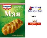 Instant Dried Yeast Dr Oetker 8/12/16 Sachets x 7g Bread & Baking Fast Acting