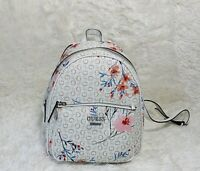 NEW GUESS FACTORY (PANDORE) WOMEN'S BACKPACK WHITE LOGO PRINT W/FLORAL THEME