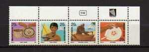 17040) MARSHALL ISL.  1992 MNH** Handicrafts 4v