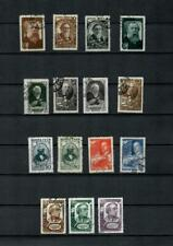RUSSIA  COLLECTION  OF USED CLASSIC   SET OF STAMPS  FAMOUS 1940 LOT (RUS 577)