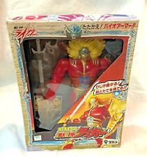 Action Figure Bio Armor JUSHIN LIGER RYGER Takatoku Go Nagai Dynamic Sofubi Jap