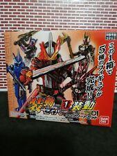 Kamen Rider Saber Book1 Feat. SO-DO Kamen Rider Zero-One set  (CANDY TOY) Bandai