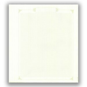 Large Blank Leaves/Pages For Stamps W/ Border & Grid Graph – 267x300mm Pack/100