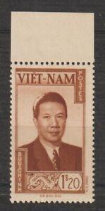 1951 South Vietnam Stamps Emperor Bao-Dai Scott # 7 MNH